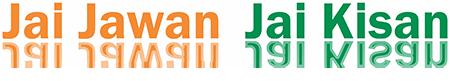 Jai Jawan Jai Kisan